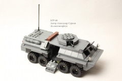 lego-btr-80-russe-moc